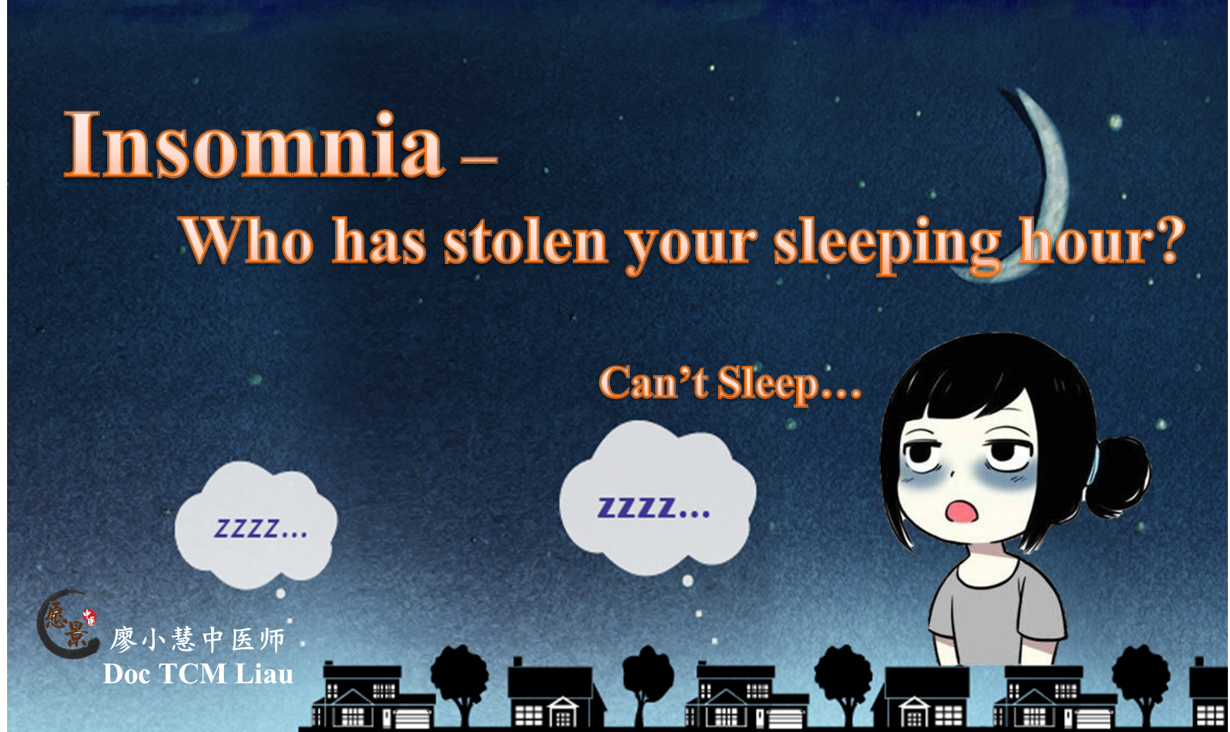 """Insomnia, in which you have """"trouble falling asleep"""". This problem is truly torturing!"""