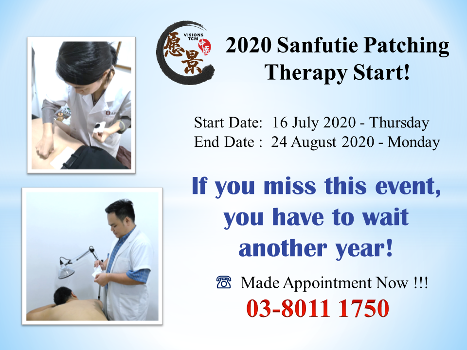 2020 SanFuTie Patching Therapy START!!!